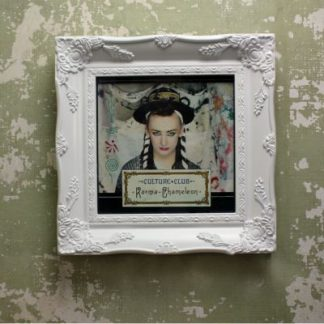 "ornate white 7"" single record cover picture frame"